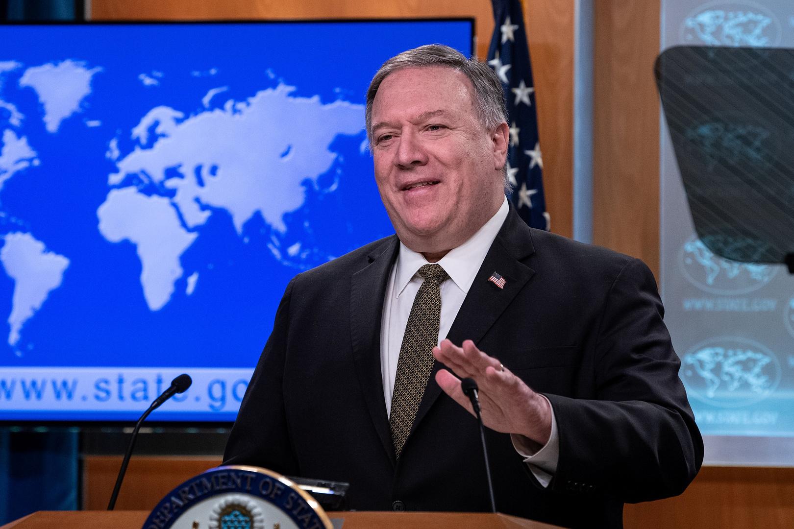 الولايات المتحدة مستعدة لدعم تونس في كافة المجالات
