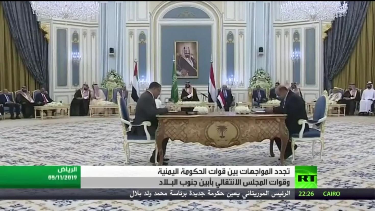 اليمن.. مواجهات بين الحكومة والانتقالي بأبين