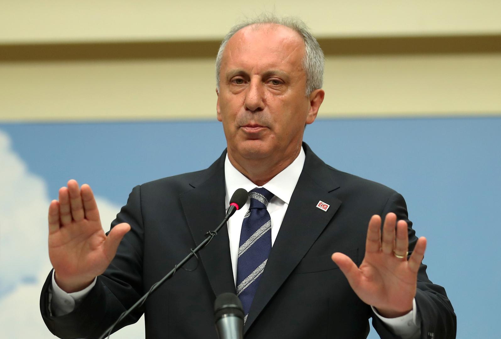 منافس أردوغان في الانتخابات الرئاسية السابقة: سأكشف الأسبوع المقبل تفاصيل كل شيء