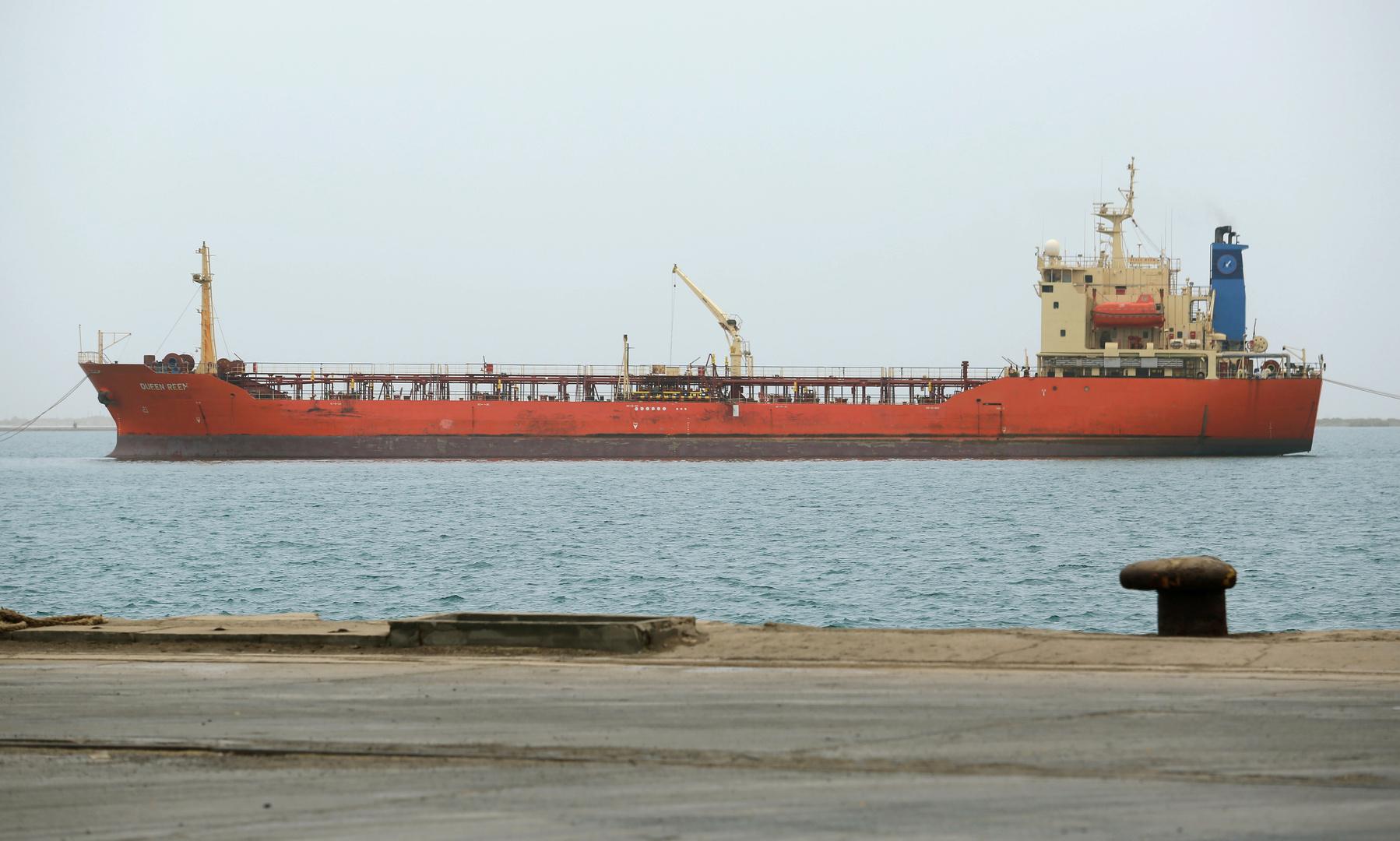 جامعة الدول العربية تحذر من احتمالية انفجار سفينة