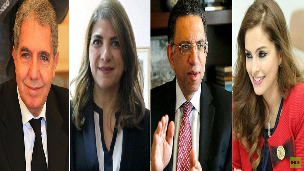 منال عبد الصمد ودميانوس قطار وماري كلود نجم وغازي وزني