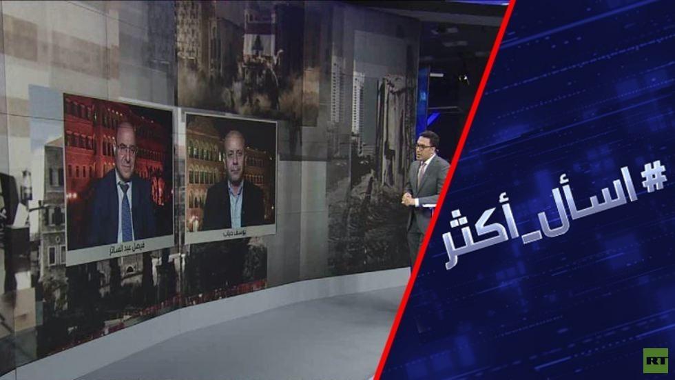 لبنان.. إلى أين بعد استقالة الحكومة؟
