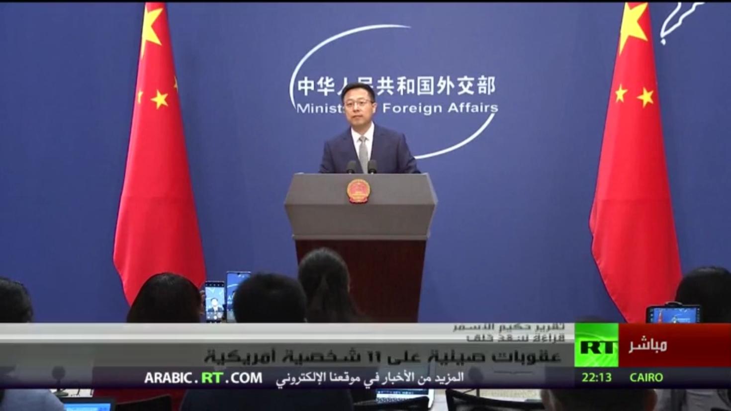 عقوبات صينية على 11 شخصية أمريكية
