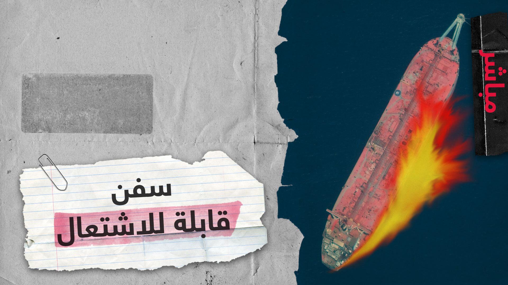بعد كارثة انفجار مرفأ بيروت.. تحذيرات من كوارث قد تكون أكبر
