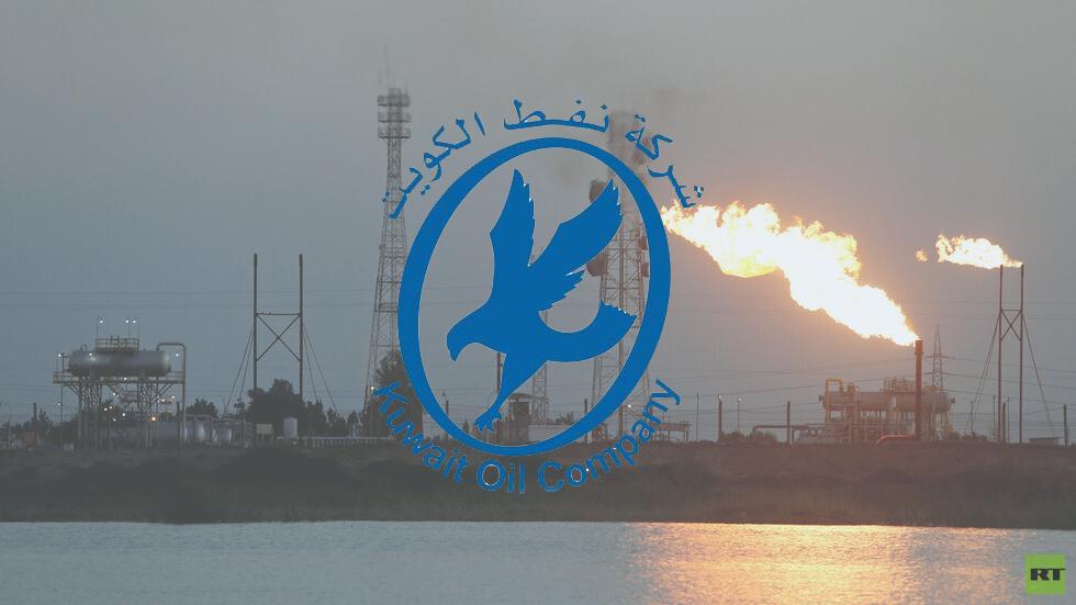 شركة نفط الكويت تعلن عن تسرب نفطي