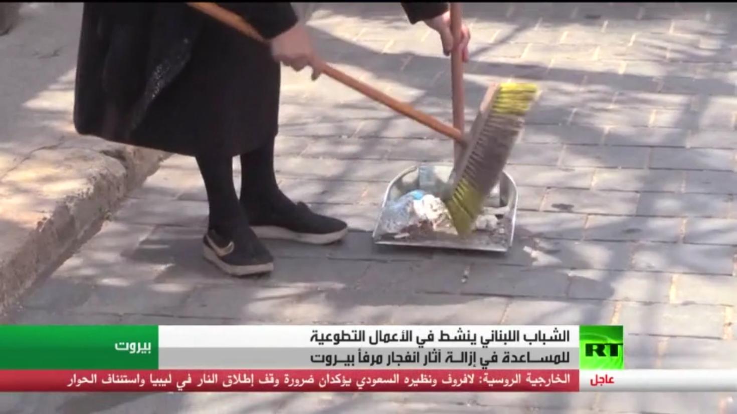 نشاط لافت للعمل التطوعي في بيروت