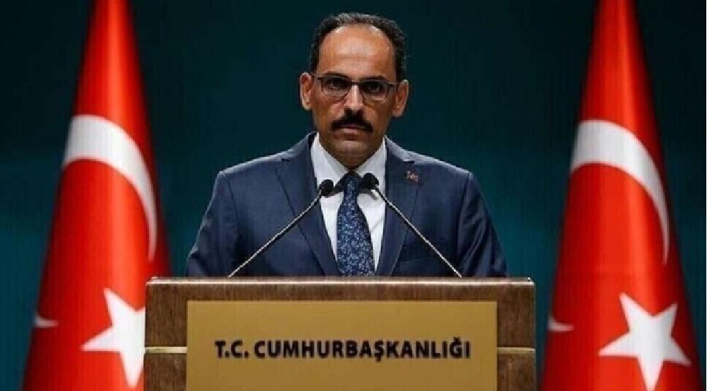 تركيا تعلق بعبارة مقتضبة على اتفاق السلام بين الإمارات وإسرائيل