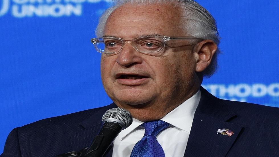 السفير الأمريكي في إسرائيل يعلق على موضوع الضم بعد الاتفاق مع الإمارات