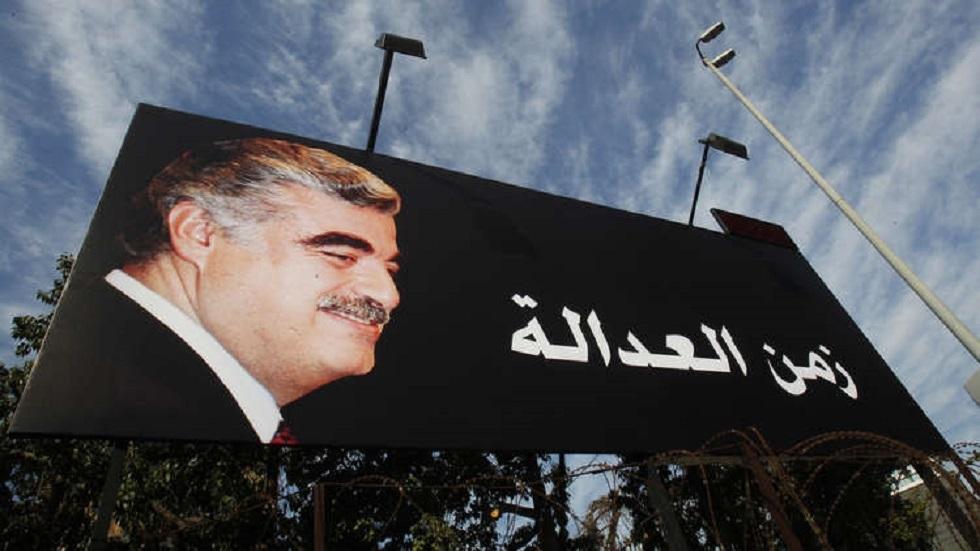 نصر الله: لسنا معنيين بقرارات المحكمة الدولية في قضية اغتيال رفيق الحريري