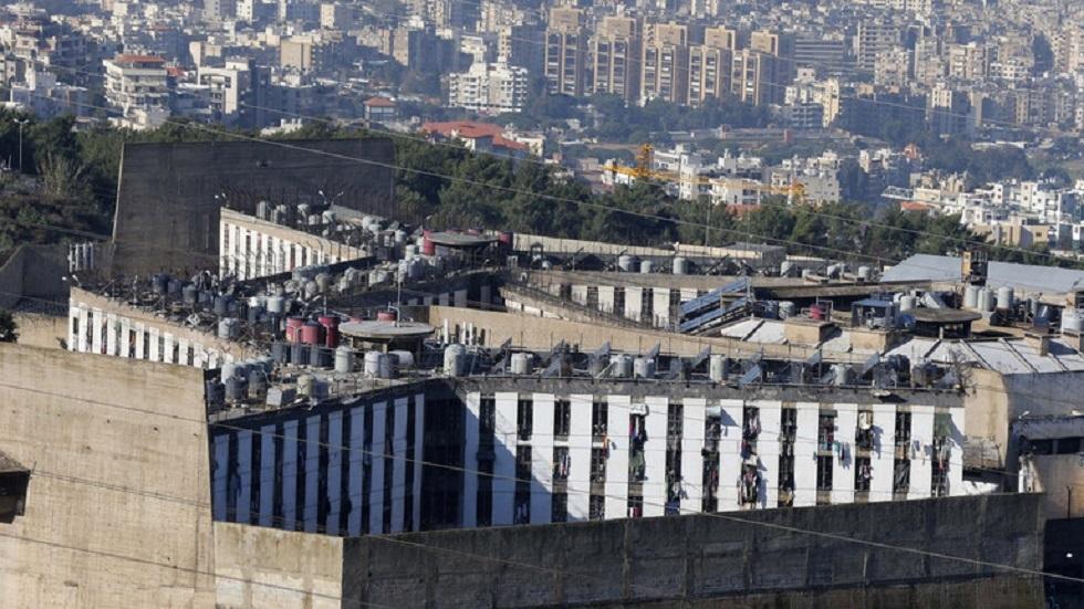 هروب جماعي لنزلاء سجن في لبنان