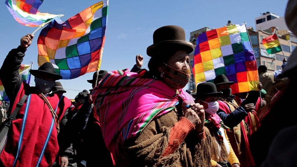 مواطنو بوليفيا - أرشيف