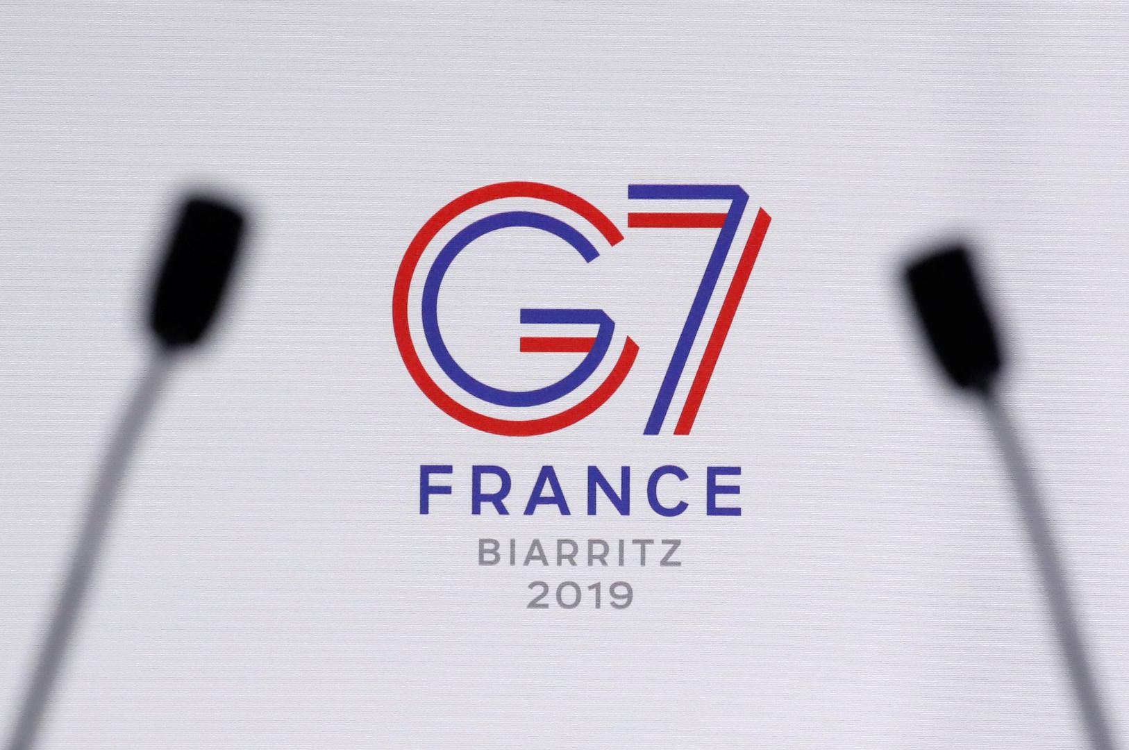 شعار قمة مجموعة السبع التي عقدت في فرنسا العام الماضي، أرشيف