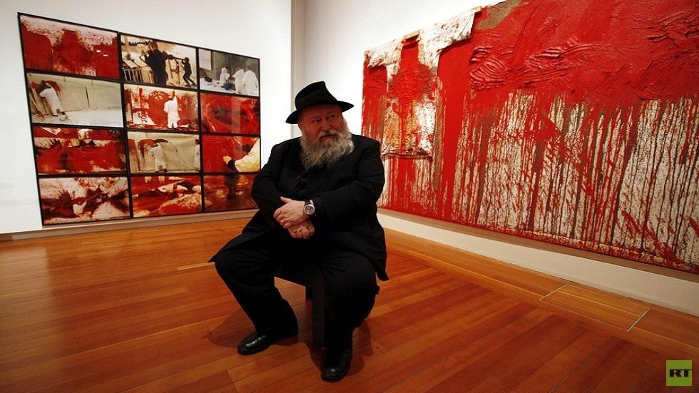 الفنان النمساوي هيرمن نيتش