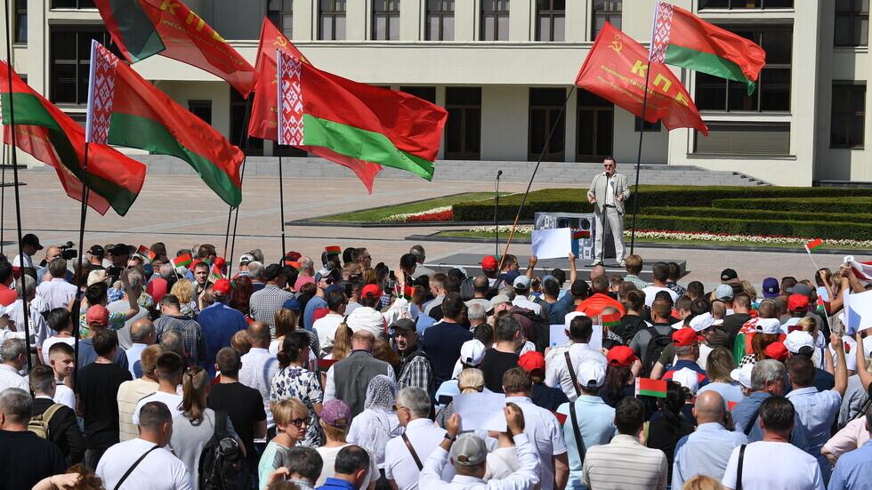 لوكاشينكو: الغرب يواصل تمويل احتجاجات الشوارع وأعمال الشغب في بيلاروس