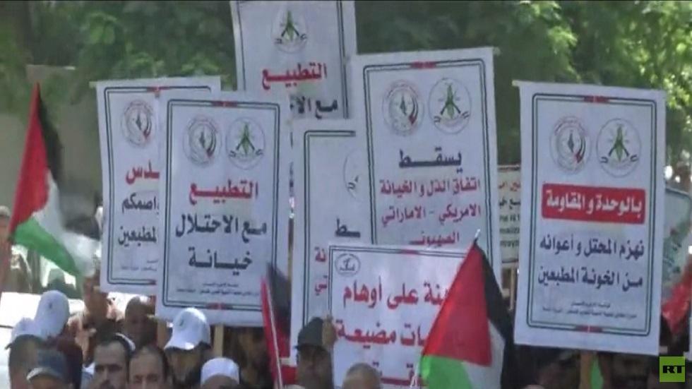 مسيرات في غزة ضد التطبيع