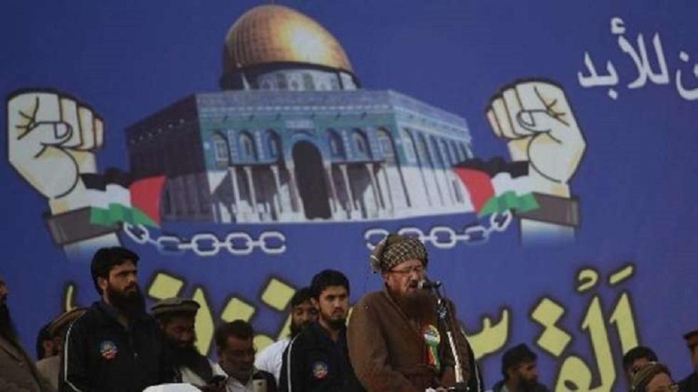 مهرجان في باكستان لدعم القضية الفلسطينية - أرشيف