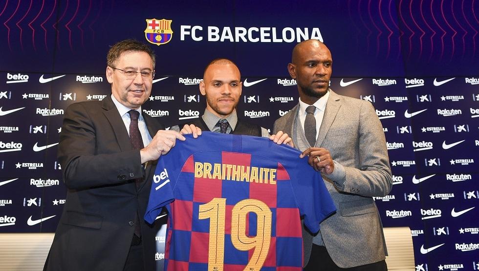 أبيدال يوجه رسالة لجمهور برشلونة تكشف وضع النادي وتفاصيل هامة عن استقالته