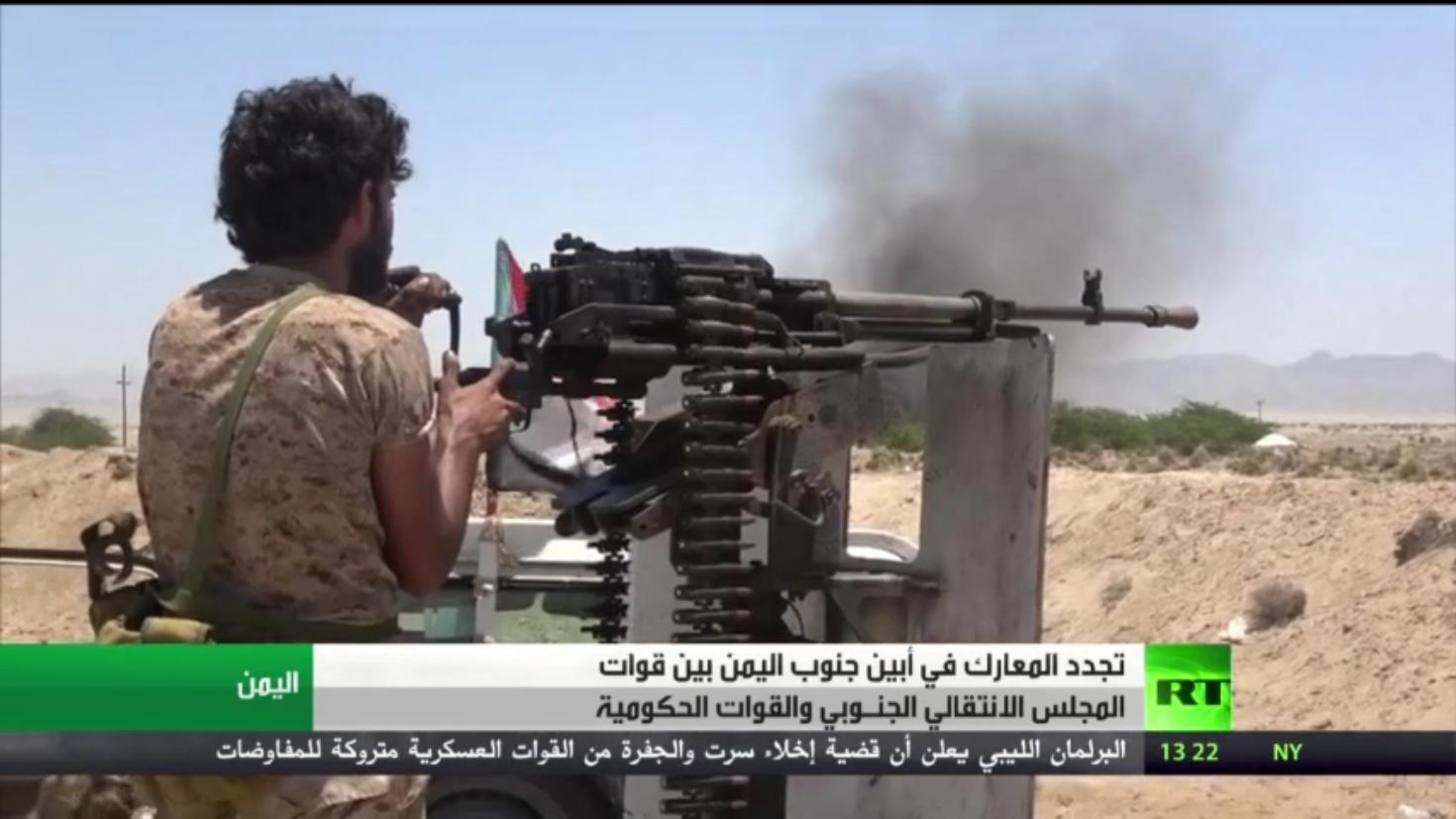 تجدد المعارك في أبين جنوب اليمن