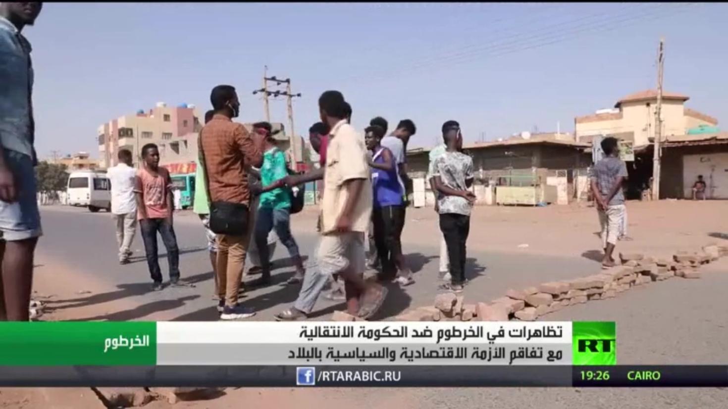 تواصل التظاهرات بالخرطوم ضد الحكومة