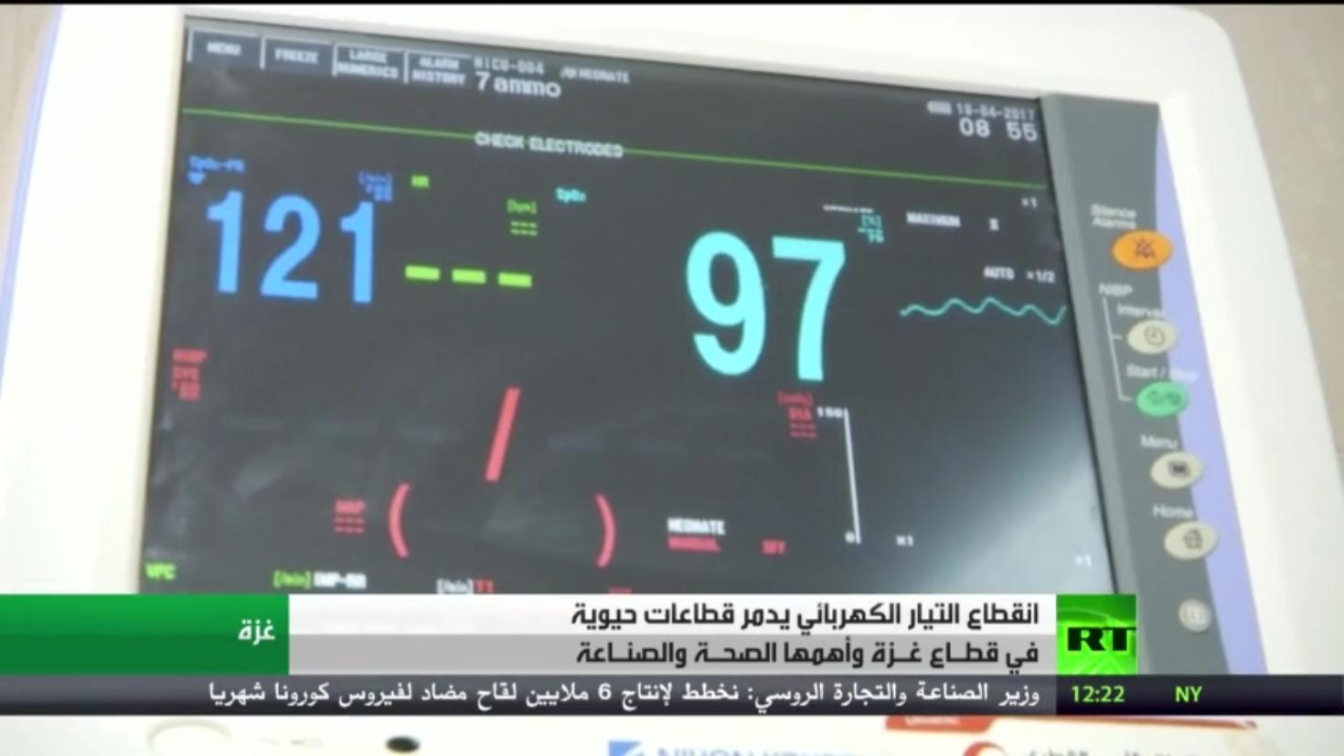 كهرباء غزة.. تضرر الصحة والصناعة
