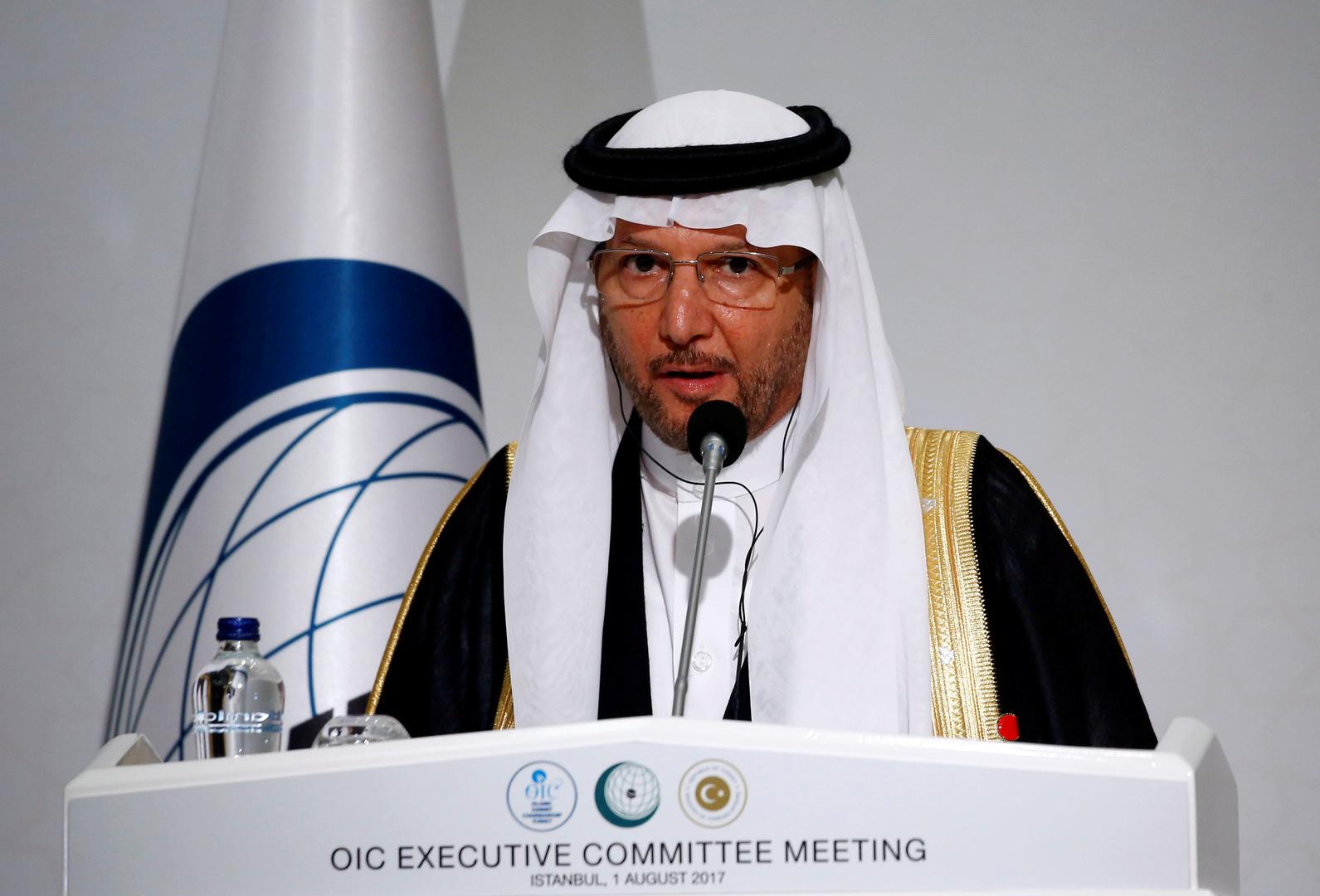 منظمة التعاون الإسلامي: لا تطبيع للعلاقات إلا بعد إنهاء الاحتلال الإسرائيلي