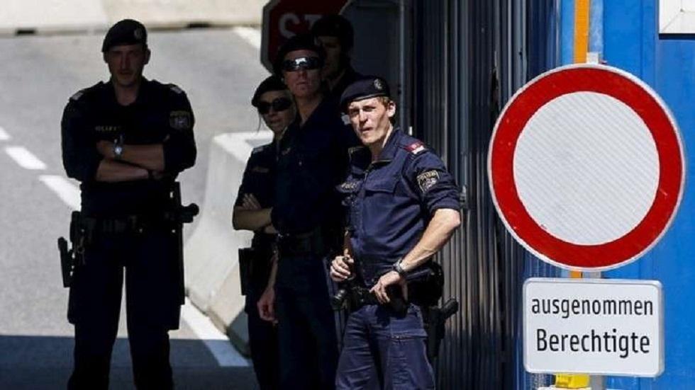أفراد من الشرطة النمساوية