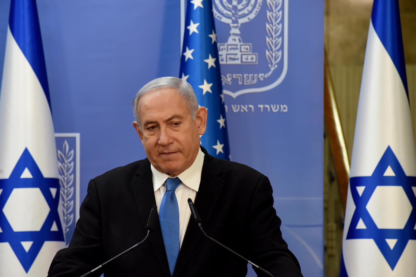 وسائل إعلام: الإمارات تلغي اللقاء مع إسرائيل والولايات المتحدة بسبب تصريحات نتنياهو