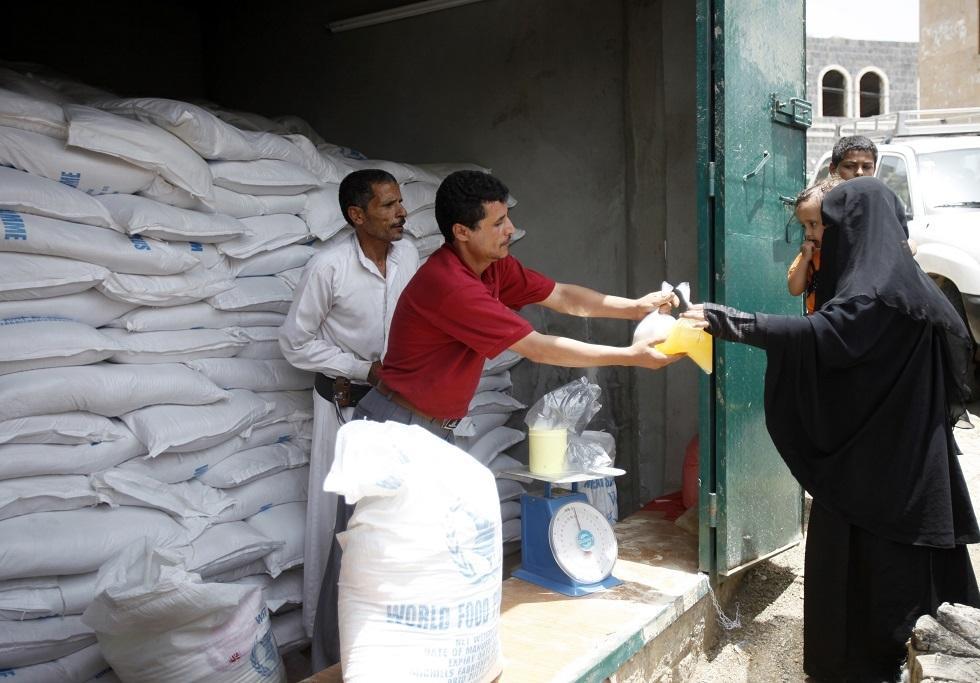 مساعدات لأهالي اليمن -أرشيف-