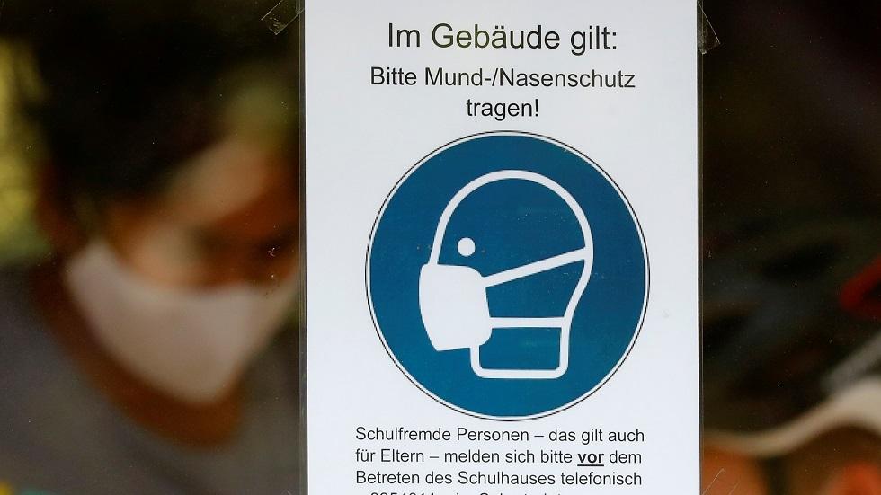 تدابير احترازية ضد كورونا في ألمانيا