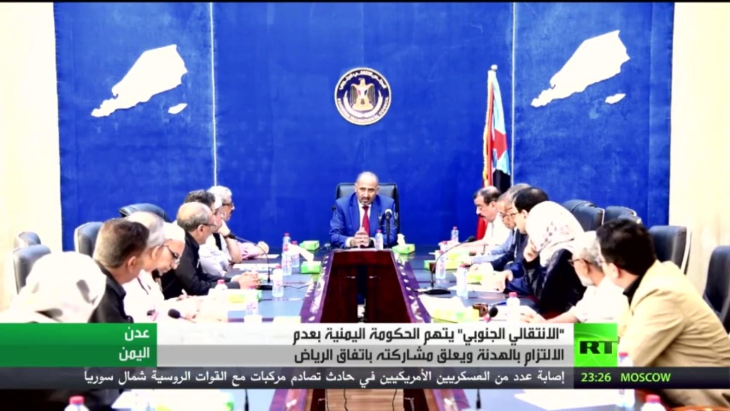 المجلس الانتقالي ومصير تنفيذ اتفاق الرياض