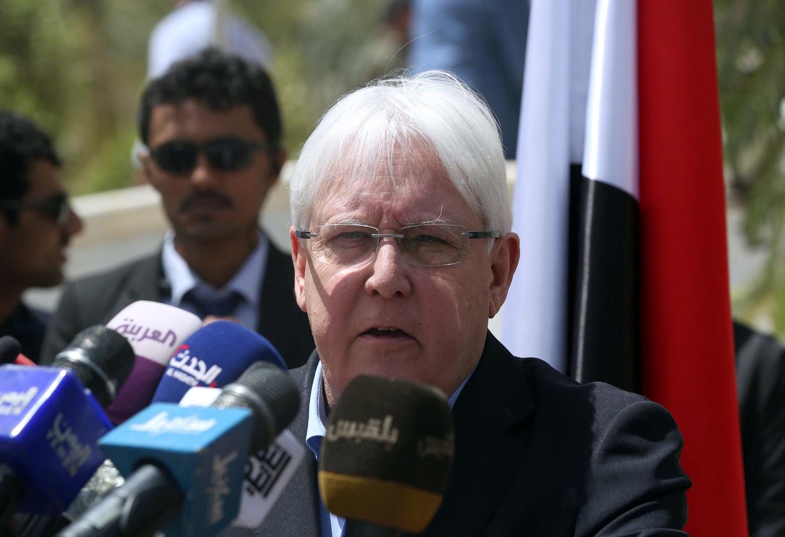 المبعوث الأممي الخاص إلى اليمن مارتن غريفيث