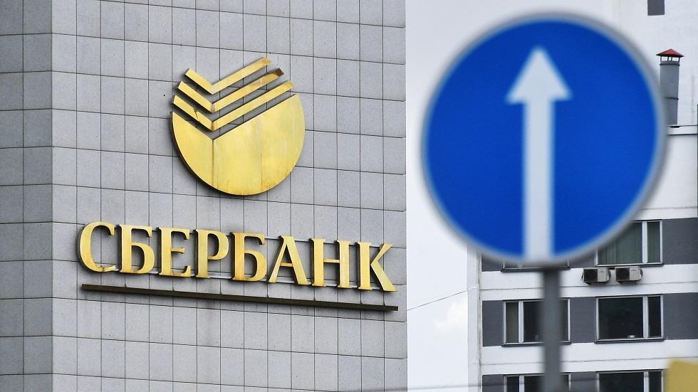 شركة طيران روسية تطبق نظام بيع التذاكر باستخدام العملة الافتراضية