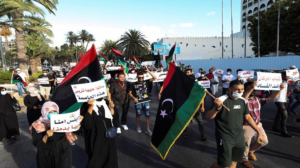 منظمة العفو الدولية تدعو لإطلاق سراح 6 محتجين في طرابلس الليبية