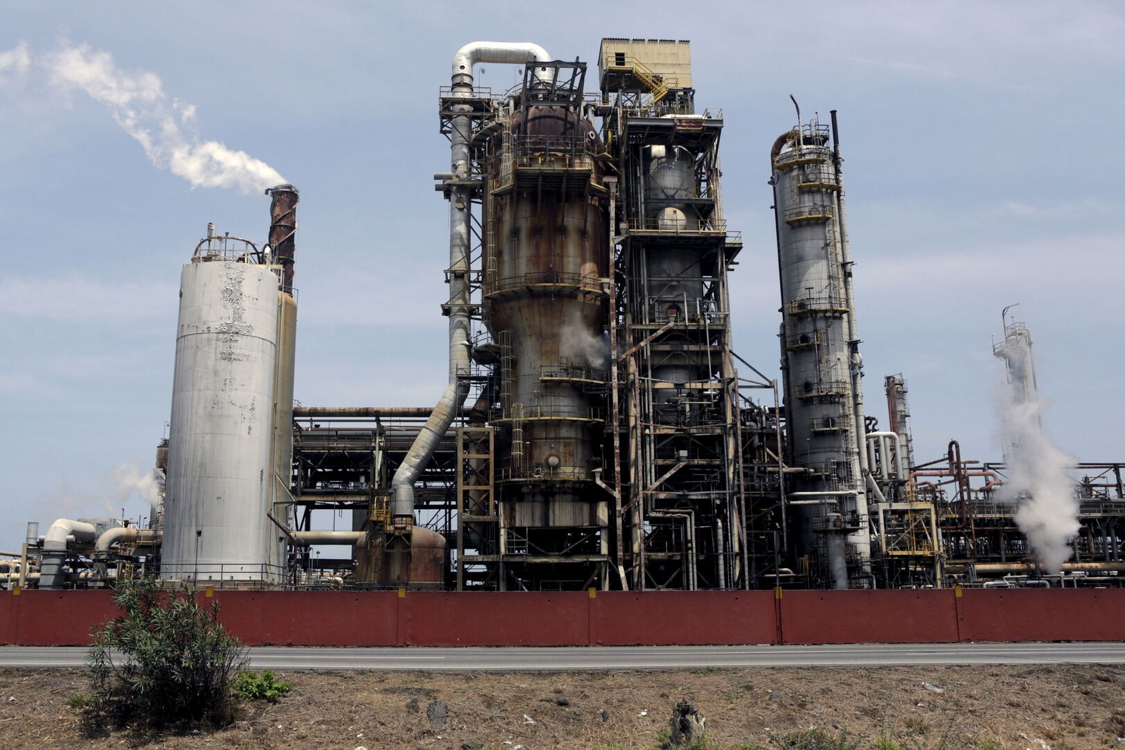 صورة تعبيرية - مصفاة لتكرير النفط