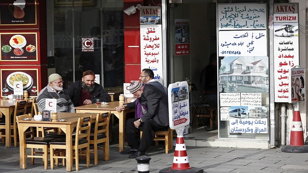 صحيفة تركية معارضة تكشف عن