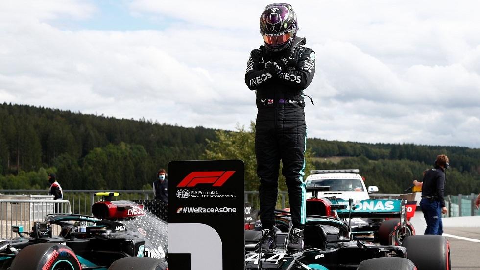 هاميلتون أول المنطلقين في جائزة بلجيكا الكبرى للفورمولا واحد