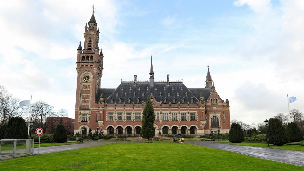 مبنى محكمة العدل الدولية في لاهاي (صورة أرشيفية)