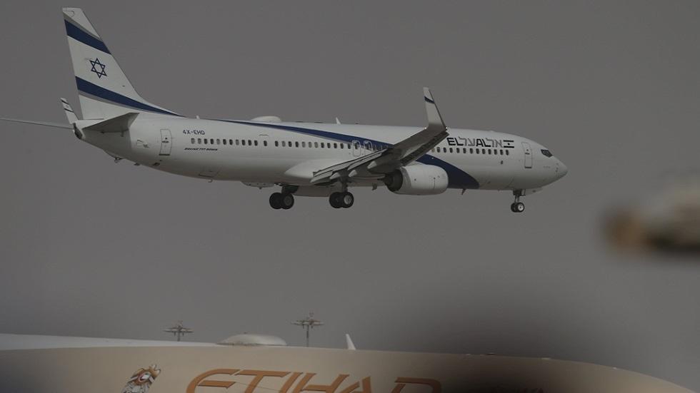 الطائرة الإسرائيلية تحط في أبو ظبي في أول رحلة مباشرة ومن دون توقف