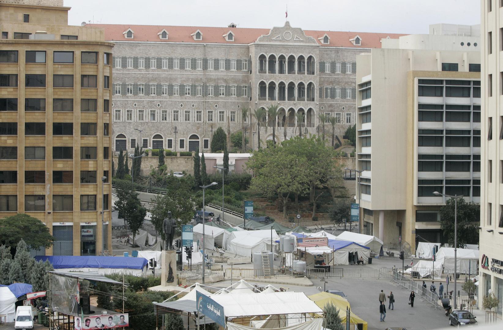 مقر رئاسة الحكومة اللبنانية وسط بيروت