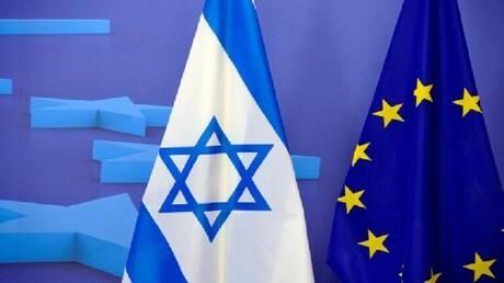 صحيفة: نصف أعضاء الاتحاد الأوروبي فقط وقعوا على رسالة احتجاج ثانية على إسرائيل