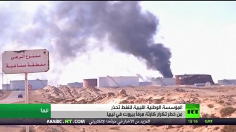 مؤسسة النفط الليبية تدعو لفتح الموانئ النفطية وتحذر من وقوع كارثة في حال اندلاع معارك قربها
