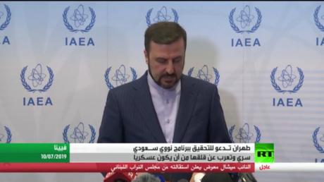 طهران تدعو للتحقيق ببرنامج نووي سعودي سري