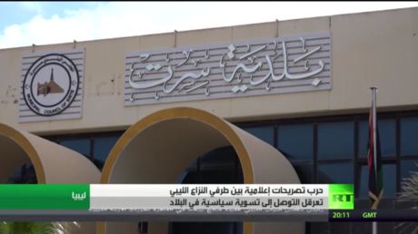حرب إعلامية تؤجل الحل السياسي في ليبيا