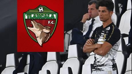 """فريق مكسيكي مغمور يفجر مفاجأة عنوانها """"كريستيانو رونالدو"""""""