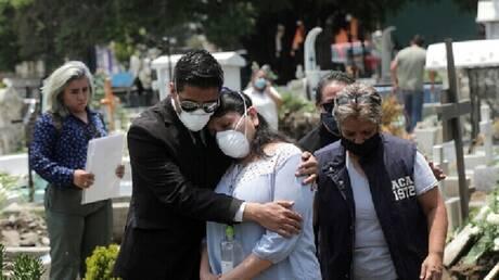المكسيك.. زيادة جديدة في وفيات وإصابات كورونا