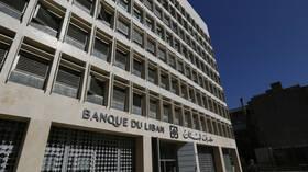 المركزي اللبناني يوجه البنوك بتقديم قروض استثنائية بالدولار للمتأثرين بانفجار بيروت