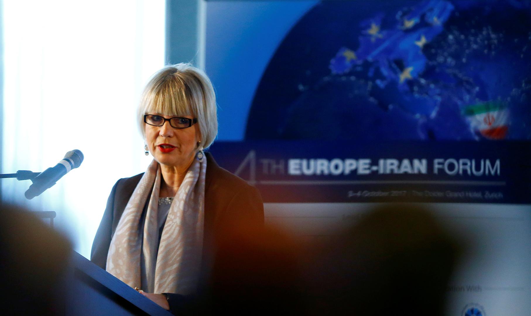 رئيسة لجنة خطة العمل الشاملة المشتركة: لا يحق لواشنطن العمل لإعادة عقوبات الأمم المتحدة ضد إيران