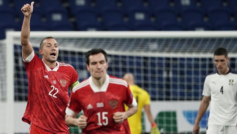 روسيا تستهل رحلتها في دوري أمم أوروبا بفوز مستحق على صربيا (فيديو)