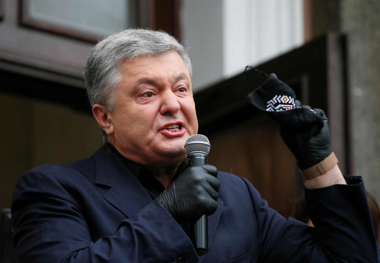 روسيا تفرض عقوبات على الرئيس الأوكراني السابق