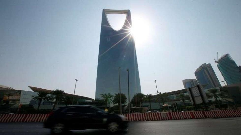 السعودية ترمم منزل